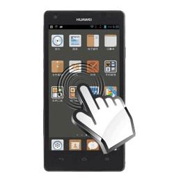 چرا تاچ موبایل کار نمی کند ؟