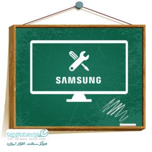 آموزش تعمیرات تلویزیون سامسونگ Samsung
