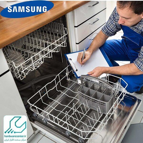 نمایندگی ظرفشویی سامسونگ