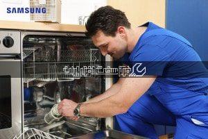 نصب ماشین ظرفشویی سامسونگ