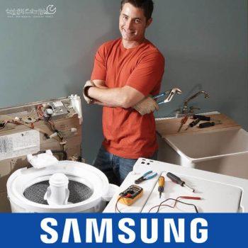 تعمیر موتور لباسشویی سامسونگ