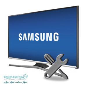 تعمیرات تلویزیون Samsung در محل