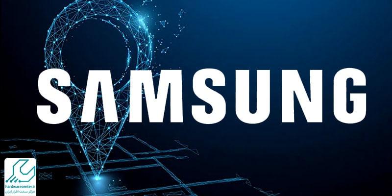 نمایندگی Samsung در اشتهارد
