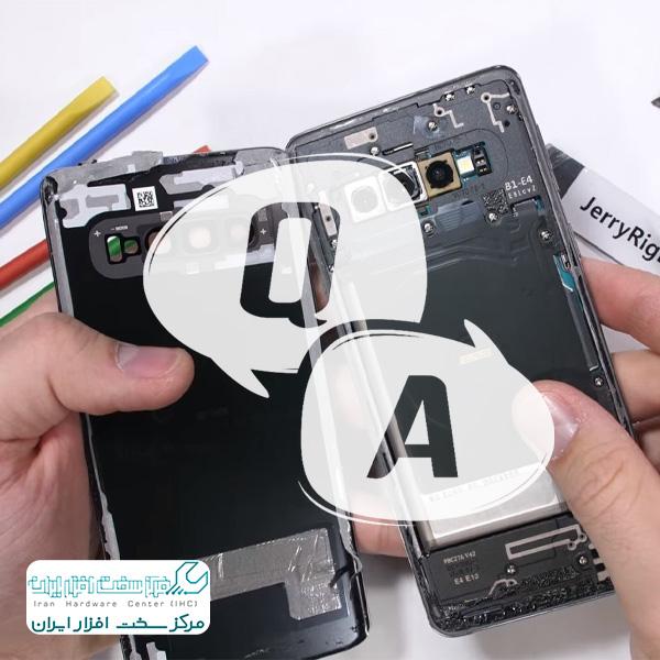 پرسش و پاسخ تعمیر موبایل سامسونگ