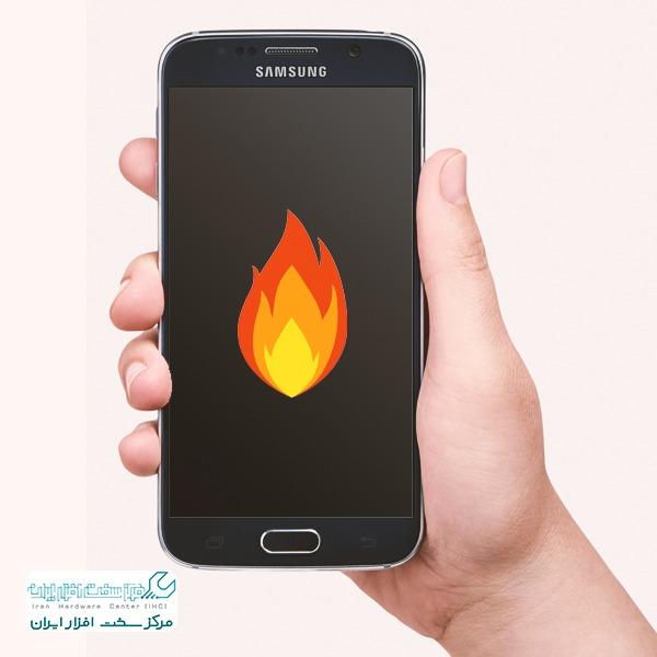 داغ شدن بیش از حد موبایل