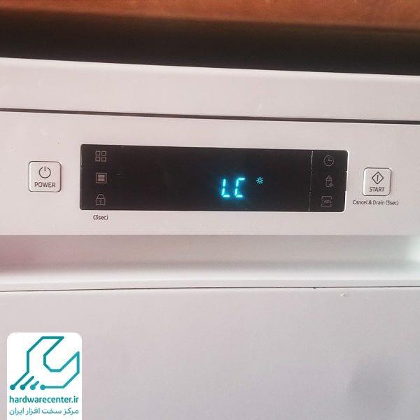 ارورهای ماشین ظرفشویی سامسونگ