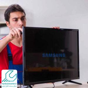 تعمیر تخصصی تلویزیون سامسونگ