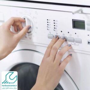 روشن نشدن ماشین لباسشویی سامسونگ
