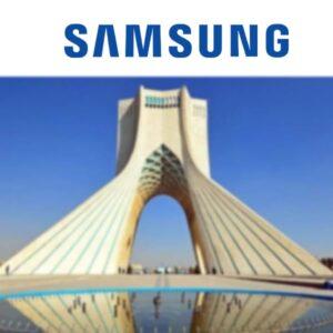 نمایندگی سامسونگ آی اچ سی در تهران samsung IHC