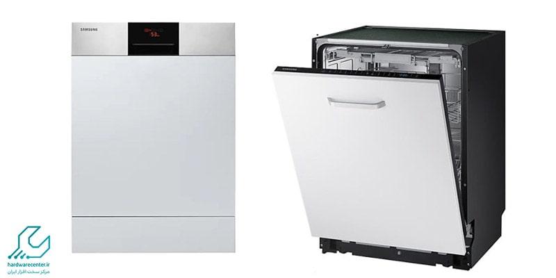 ماشین ظرفشویی سامسونگ D170